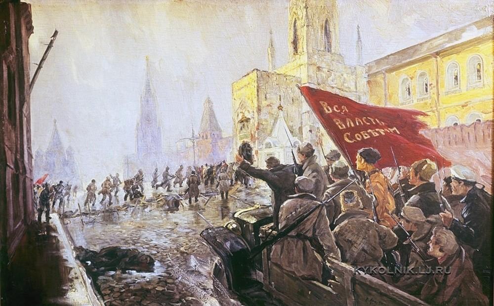 Мешков Василий Васильевич (1893-1963) «Вступление Красной Армии в Кремль» 1959