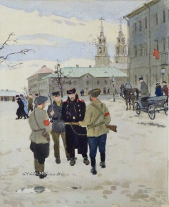 Волков Анатолий Валентинович (1908–1985) «Арест городового в Минске. 1917 год»