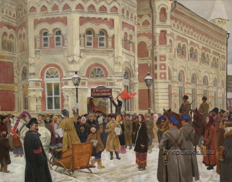 Корнеев Борис Васильевич (1922-1973) «19 ноября 1917 года в Иркутске» 1973