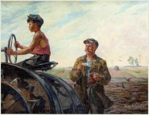 Шатилов Борис Алексеевич (Россия, 1905-2000) «Он будет трактористом» 1952