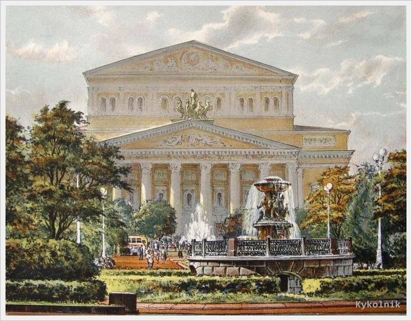 Бернштейн Эммануил Бенционович (Россия, 1914-2003) «Большой театр» 1954