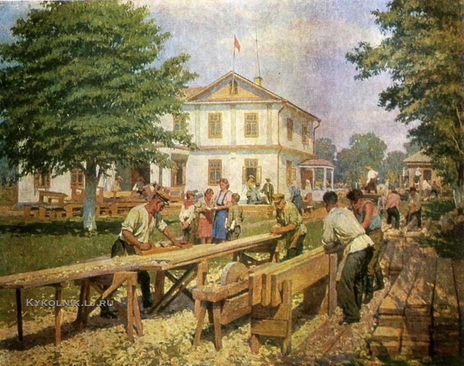 Трохименко Карп Демьянович (1885-1979) «Ремонт школы» 1951