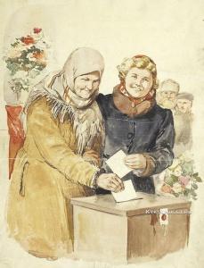 Баюскин Василий Степанович (1898-1952) «Выборы»