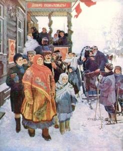 Волков Анатолий Валентинович (1908-1985) «День выборов в Верховный Совет СССР» 1949
