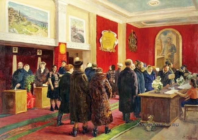 Горелов Гавриил Никитич (1880-1966) «Выборы»