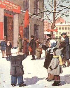 Еремина Татьяна Алексеевна (1912–1995) «Все на выборы!» 1950