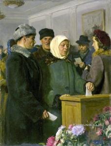 Кугач Юрий Петрович (1917-2013) «За наших кандидатов» 1951
