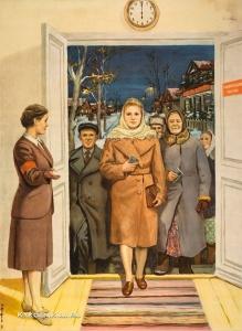 Рыхлова-Правдина Зоя Оттовна. «Добро пожаловать» 1950