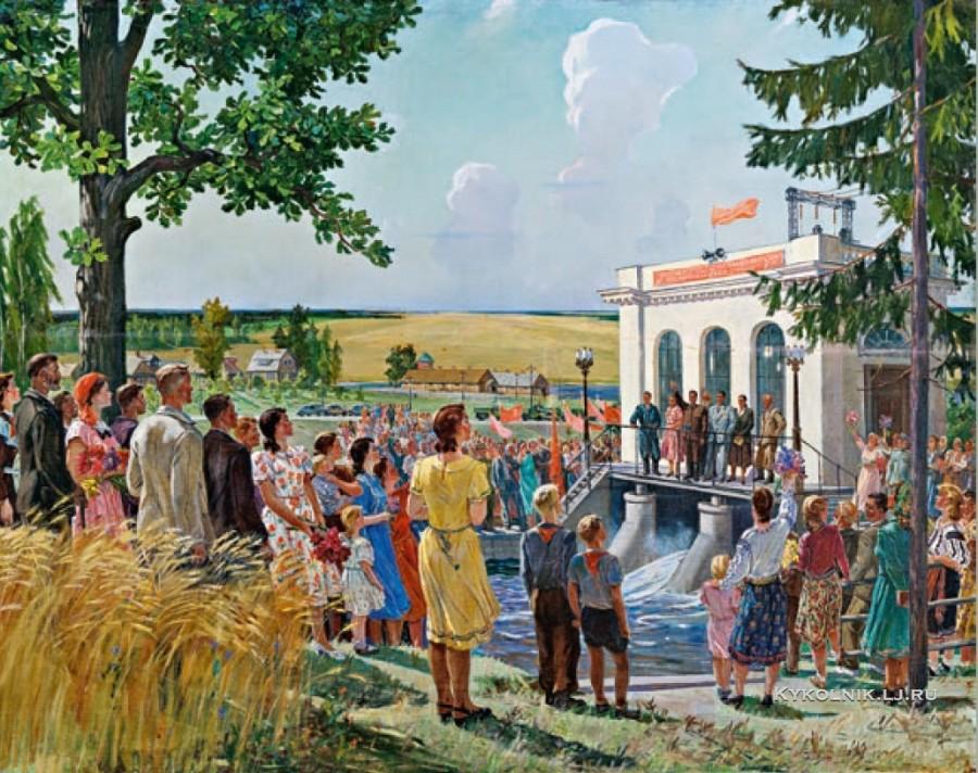 Дейнека Александр Александрович (1899-1969) «На открытии колхозной электростанции» 1952