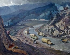 Рубин Ефим Евсеевич (1919-1992) «В горах Северного Кавказа» 1973