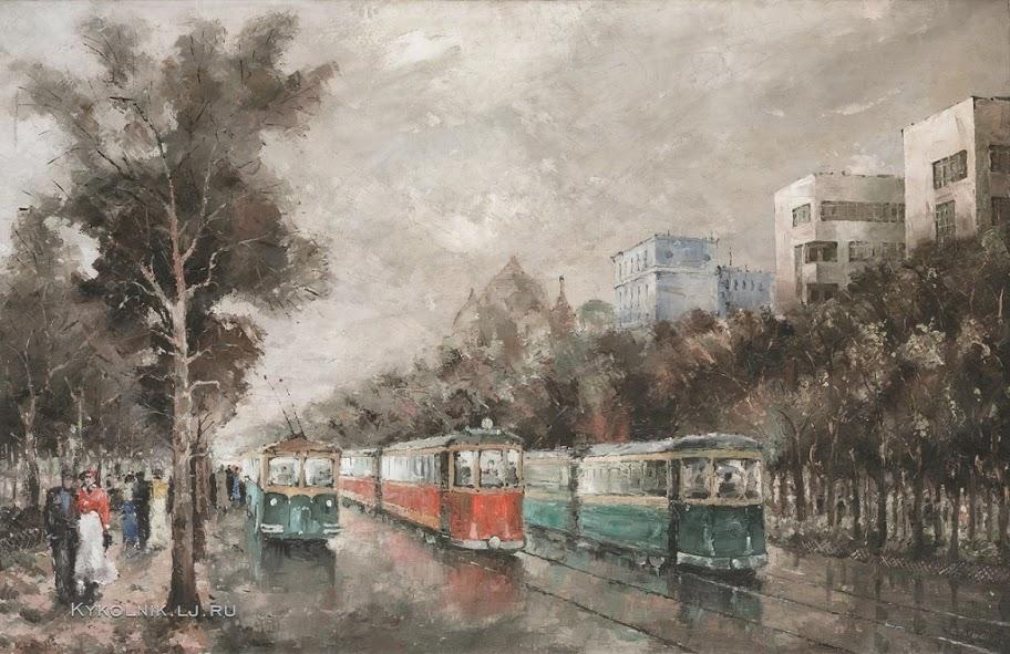 Рыбченков Борис Федорович (1899-1994) «Ленинградское шоссе»
