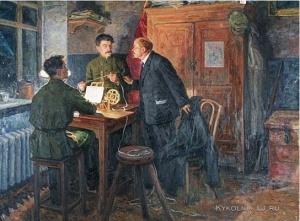 1940-е Моравов Александр Викторович (1878-1951) «В. И. Ленин и И. В. Сталин у прямого провода»
