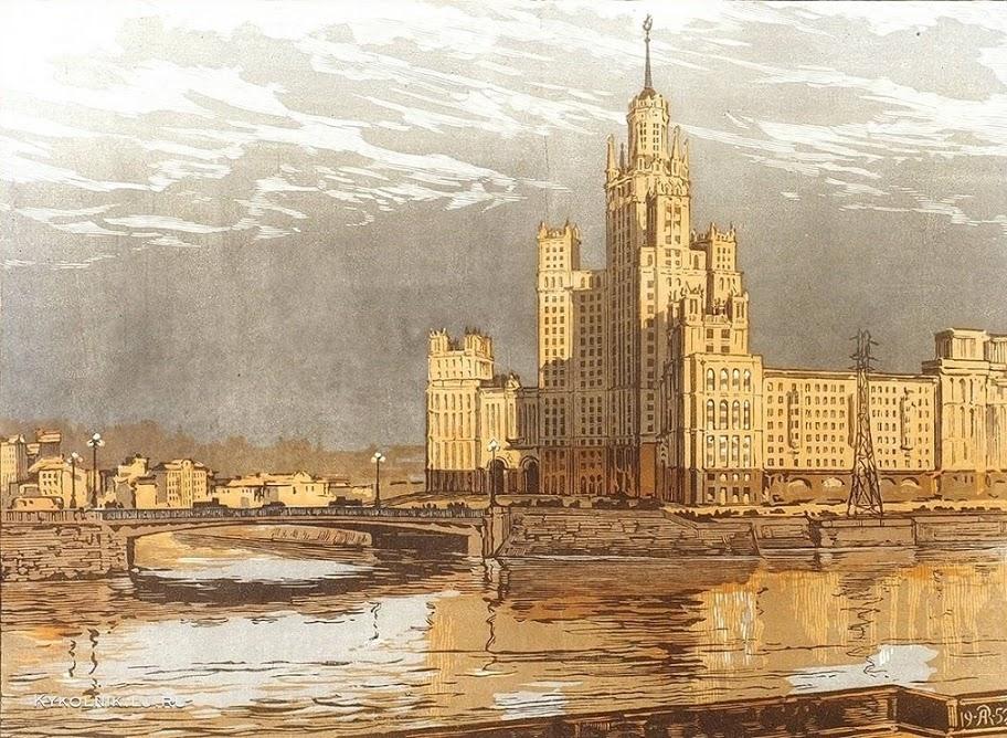 Калашников Анатолий Иванович (1930 - 2007) «Московская высотка»