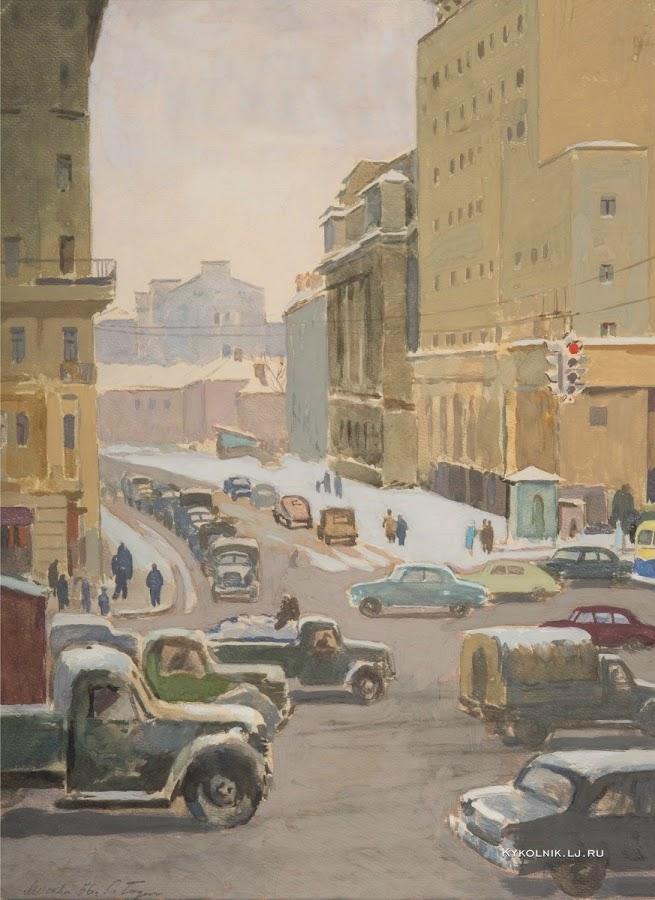 """Годына Сергей Митрофанович (Россия 1921) «Москва»"""". 1956"""