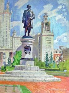 Горлов Николай Николаевич (1917-1988) «Юго-Запад. Университет»