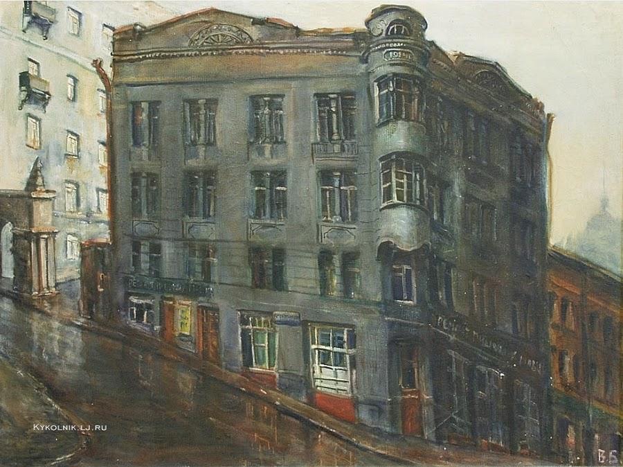 Брайнин Владимир Ефимович (Россия, 1951) «Колокольников переулок»