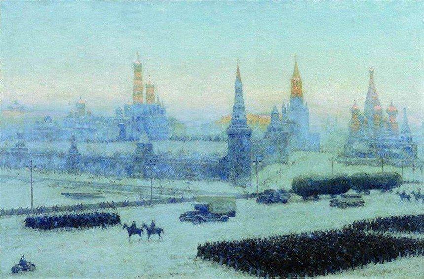 Утро Москвы. 1942. Худ. Константин Юон