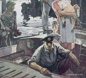 Боско Юрий Иванович (Россия, 1930) «Волгари»