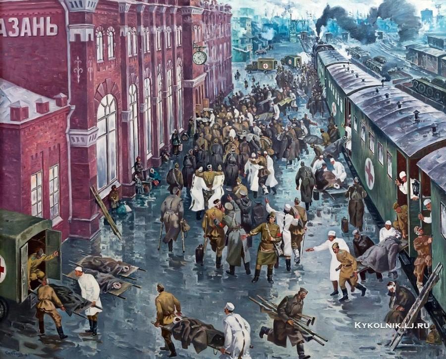 Скобеев Валерий Николаевич (Россия, 1938) «Прибытие раненых на Казанский вокзал» 1940-е