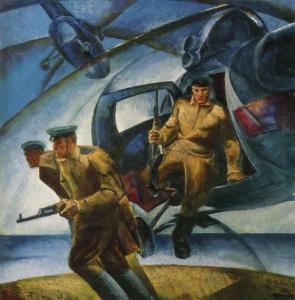 Тревожная группа - Ю. Циркунов (1970-е)