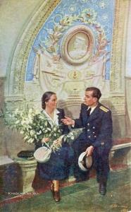 Орлова Вера Александровна (1904-1993) «В московском метро» 1953