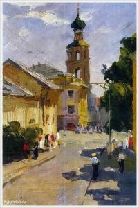 Астальцев Виктор Владимирович (Россия, 1927-1994) «Москва. Улица Петровка»