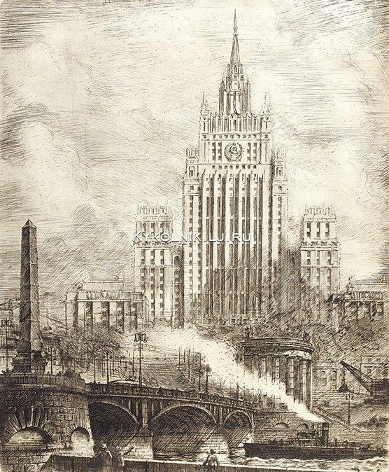Баранский Александр Иванович (1890-1965) «Москва. Вид на здание МИДа со стороны набережной»