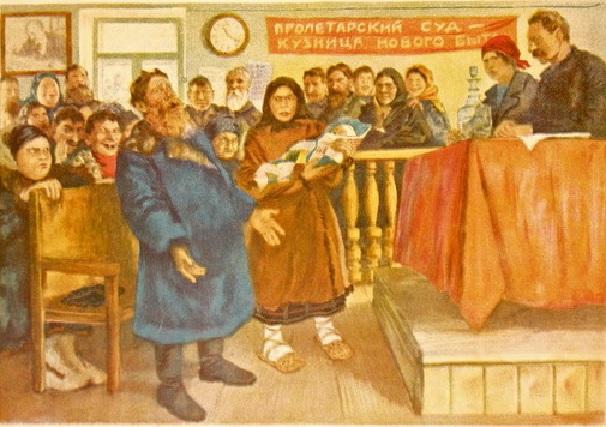 Советский суд / По оригиналу Б. В. Іогансона. – М.: АХРР, Б.р.