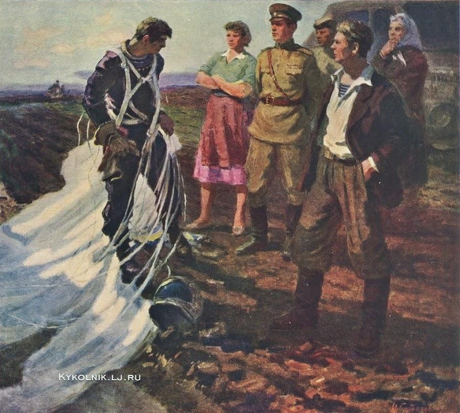 Бордачев Иван Васильевич (Россия, 1920) «Шпион» 1963