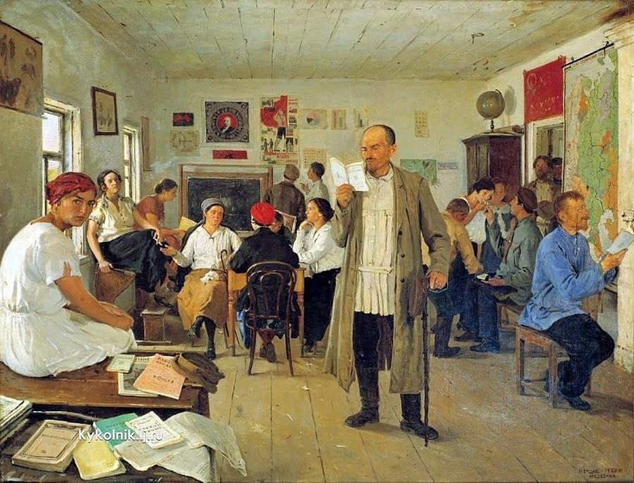 Чепцов Ефим Михайлович (Россия, 1874-1950) «Школьные работники. Переподготовка учителей» 1925
