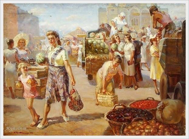 Чередниченко Анна Дмитриевна (Россия, 1917-2006) «На базар» 1947