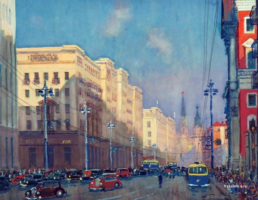 Герасимов Александр Михайлович (Россия, 1881-1963) «Москва. Улица Горького» 1947