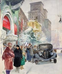 Гринштейн Иосиф (1901-1975) «Третьяковская галерея» 1950-е