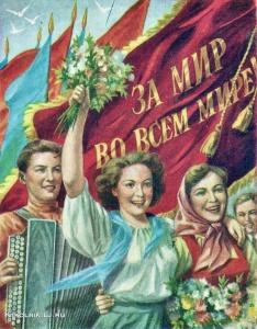 Гундобин Евгений Николаевич (Россия, 1910-1975) «С праздником 1 мая» 1959