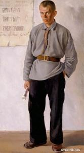 Кацман Евгений Александрович (Россия, 1890-1976) «Сельский учитель» 1925