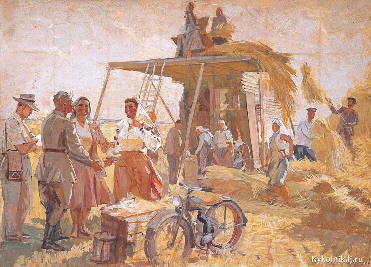 Кириченко Степан Андреевич ( 1911-1988) «Урожай»