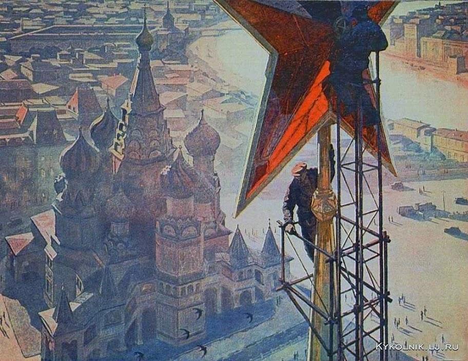 Михайлов А. (?) «Над Москвой»