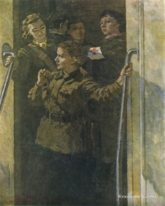 Одинцов Владимир Григорьевич (Россия, 1902-1957) «Девушки едут на фронт» 1942