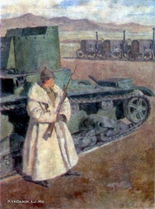 Покаржевский Петр Дмитриевич (Россия, 1889-1968) «Охрана границ» 1933