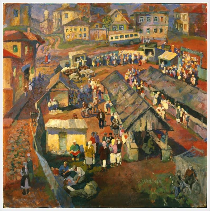 Строев Владимир Фролович (Россия, 1929 - 1992) «Базарный день»