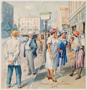 Топорков Дмитрий Александрович. (Россия, 1885–1937) «Петровка. Уличная сцена» 1927