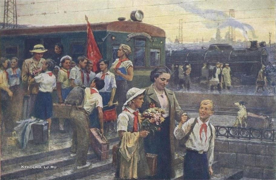 Васильев Юрий Васильевич (Россия, 1925-1990) «Из лагеря» 1954