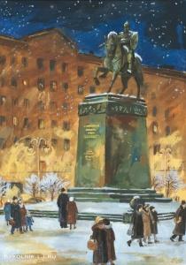 Винокур Владимир Исаакович (Россия, 1927) «Вечер. Тверская. У памятника Юрию Долгорукому» 1950-е