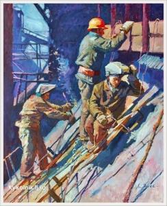 Янев Анатолий Никитович (Украина, 1945) «Электросварщики» 1987