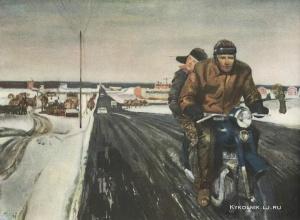 Зариньш Индулис Августович (СССР, 1929-1998) «Дороги становятся прямыми»