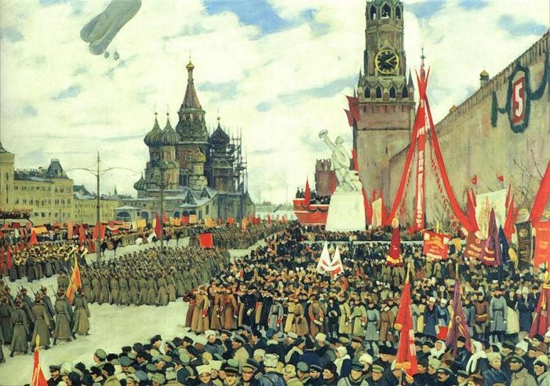 Парад Красной армии. 1923. Константин Юон