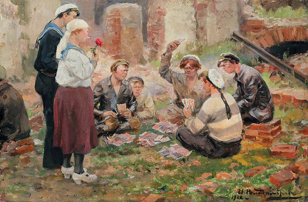 Иван Владимиров. Игра в карты, 1922