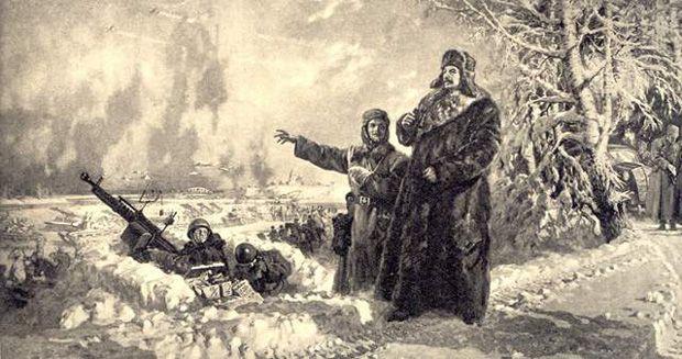 """П. Соколов-Скаля """" Сталин на фронте под Москвой"""""""