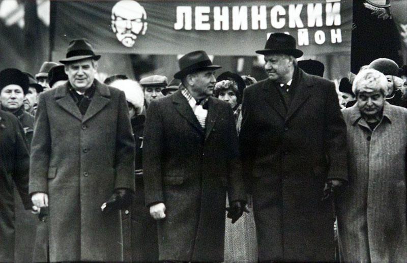 Николай Рыжков, Михаил Горбачев, Борис Ельцин и Гавриил Попов на демонстрации, 1990 год.