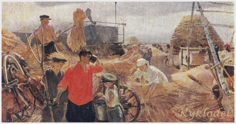 Пластов Аркадий Александрович (Россия, 1893-1972) «На колхозном току» 1949